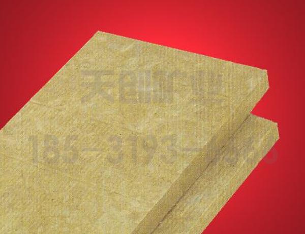 保温材料岩棉板