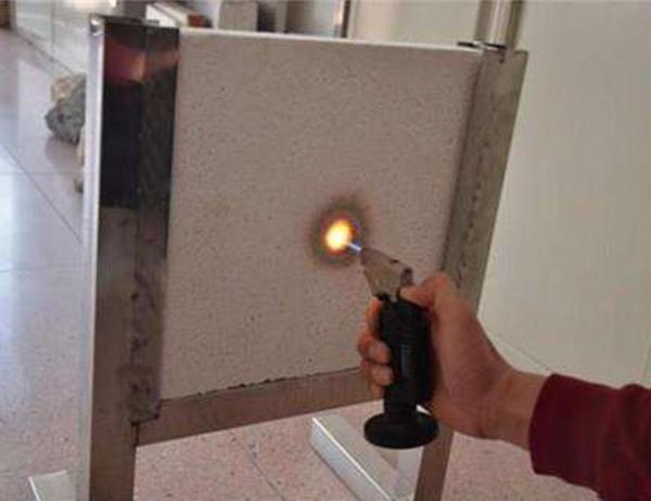 隔热保温材料